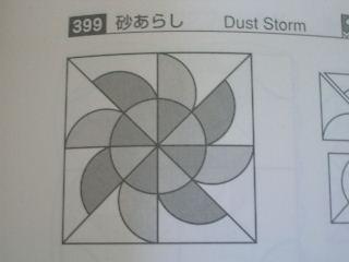 SSCN5832.JPG